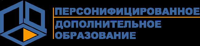 logo Анкета «Доступность дополнительного образования для детей в Югре